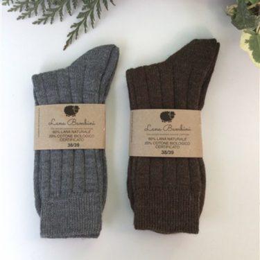 Lana Bambini Andrea wollen sokken